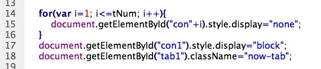 JavaScript 程式設計  - Javascript 輪播式廣告 - 031