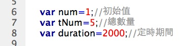 JavaScript 程式設計  - Javascript 輪播式廣告 - 041