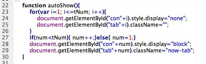 JavaScript 程式設計  - Javascript 輪播式廣告 - 061