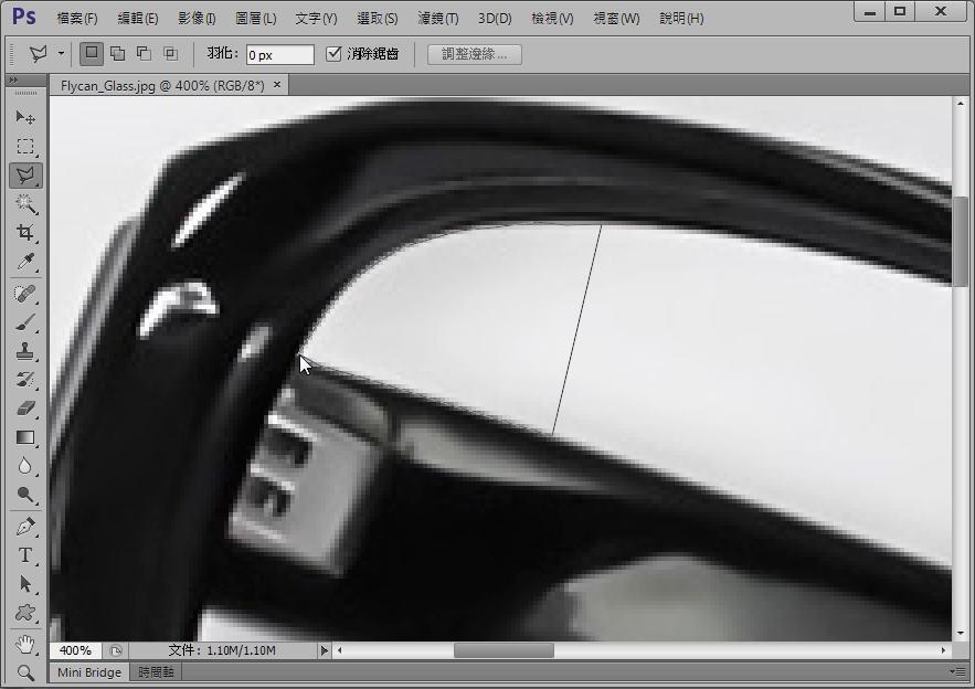 Photoshop 影像設計  - Photoshop 去背入門:菜鳥練功專用 - 使用套索工具鍛練去背基本功 - FLY-01