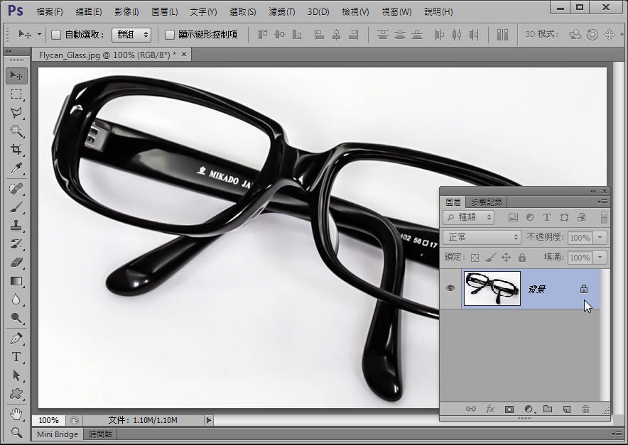 Photoshop 影像設計  - Photoshop 去背入門:菜鳥練功專用 - 使用套索工具鍛練去背基本功 - FLYCAN-01