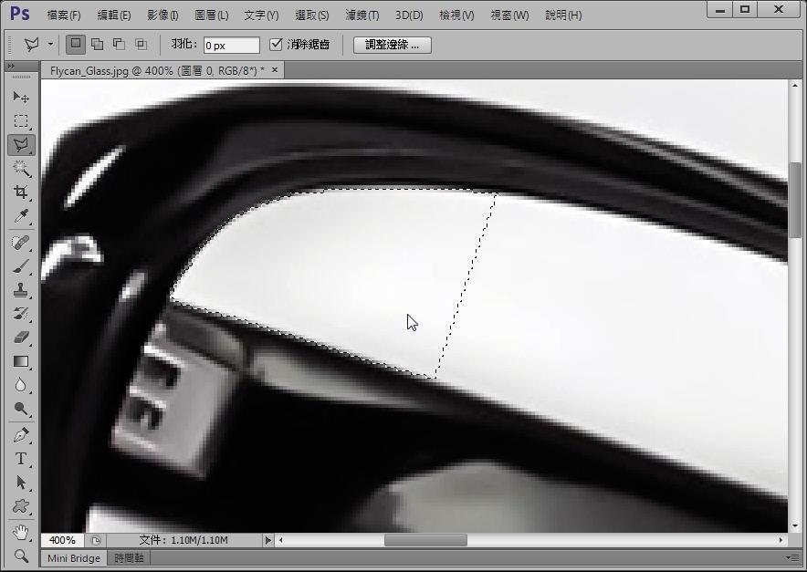 Photoshop 影像設計  - Photoshop 去背入門:菜鳥練功專用 - 使用套索工具鍛練去背基本功 - FLYCAN-07