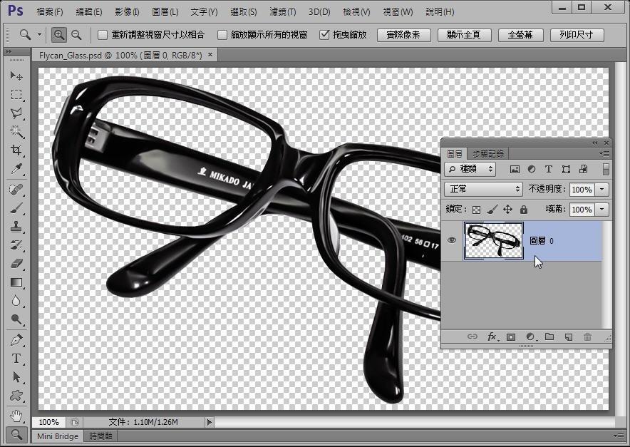 Photoshop 影像設計  - Photoshop 去背入門:菜鳥練功專用 - 使用套索工具鍛練去背基本功 - FLYCAN-10