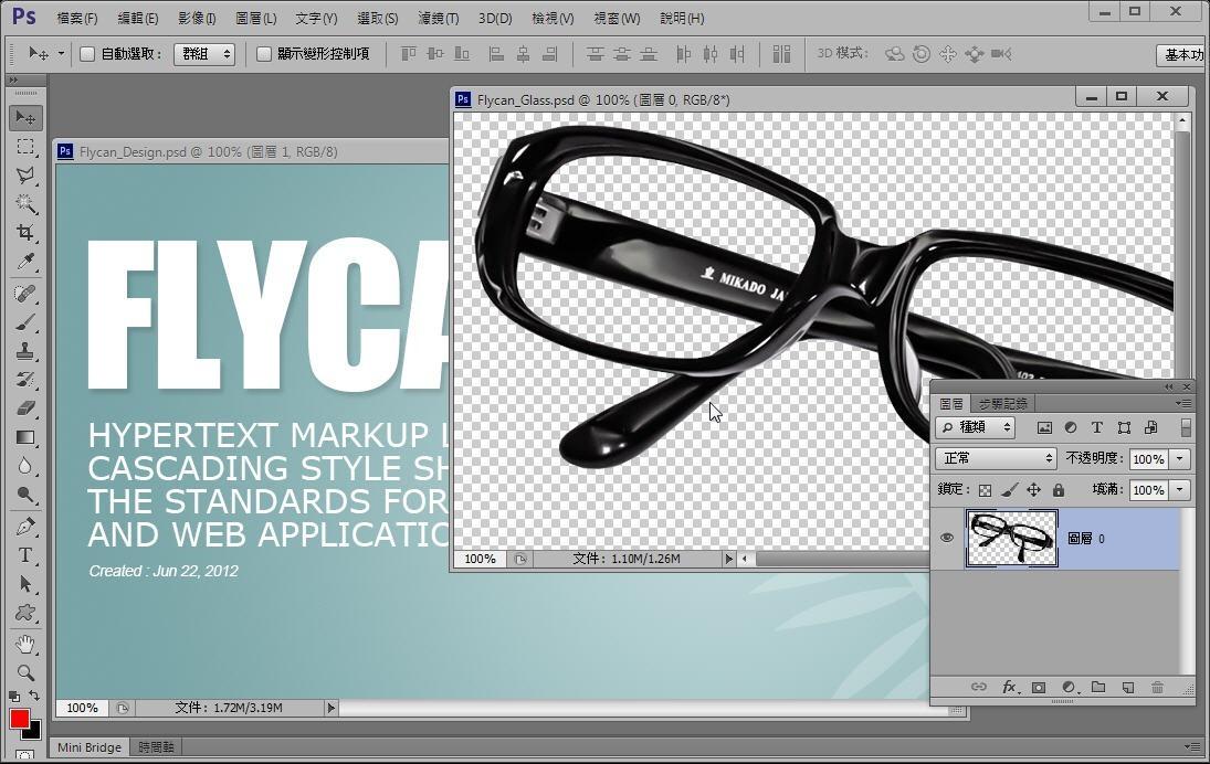Photoshop 影像設計  - Photoshop 去背入門:菜鳥練功專用 - 使用套索工具鍛練去背基本功 - FLYCAN-11