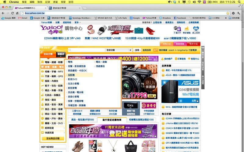 Dreamweaver 網頁設計  - Dreamweaver - Spry 選單列 - 021