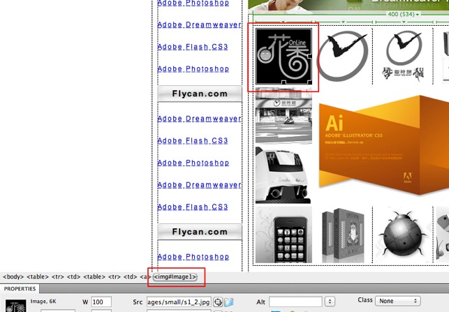 Dreamweaver 網頁設計  - Dreamweaver 行為 - 調換影像 - 04