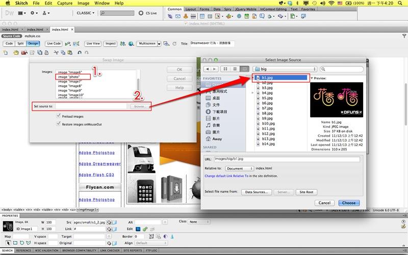 Dreamweaver 網頁設計  - Dreamweaver 行為 - 調換影像 - 06