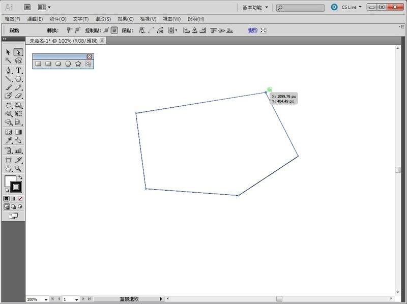 Photoshop 影像設計  - Illustrator - 摺紙效果 - 02