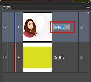 Photoshop 影像設計  - Illustrator CS6 新功能介紹 - 021