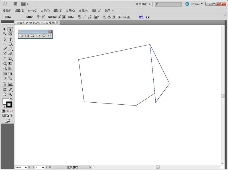 Photoshop 影像設計  - Illustrator - 摺紙效果 - 03