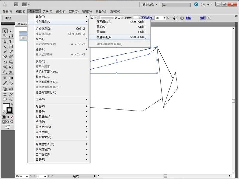Photoshop 影像設計  - Illustrator - 摺紙效果 - 04