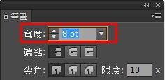 Photoshop 影像設計  - Illustrator CS6 新功能介紹 - 041
