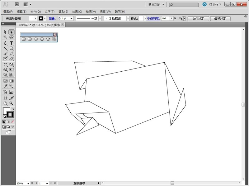 Photoshop 影像設計  - Illustrator - 摺紙效果 - 05