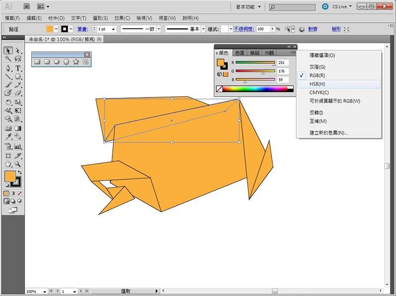 Photoshop 影像設計  - Illustrator - 摺紙效果 - 07