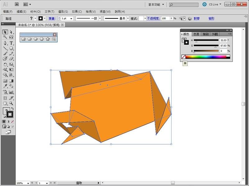 Photoshop 影像設計  - Illustrator - 摺紙效果 - 08