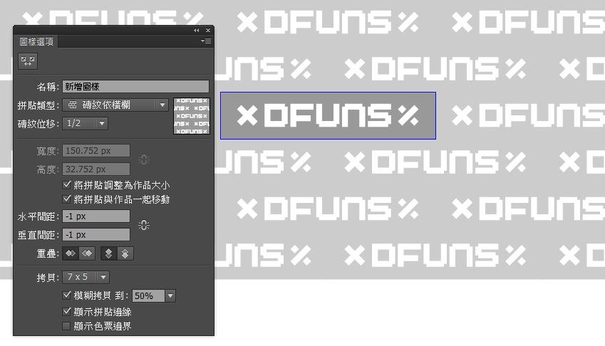 Photoshop 影像設計  - Illustrator CS6 新功能介紹 - 101