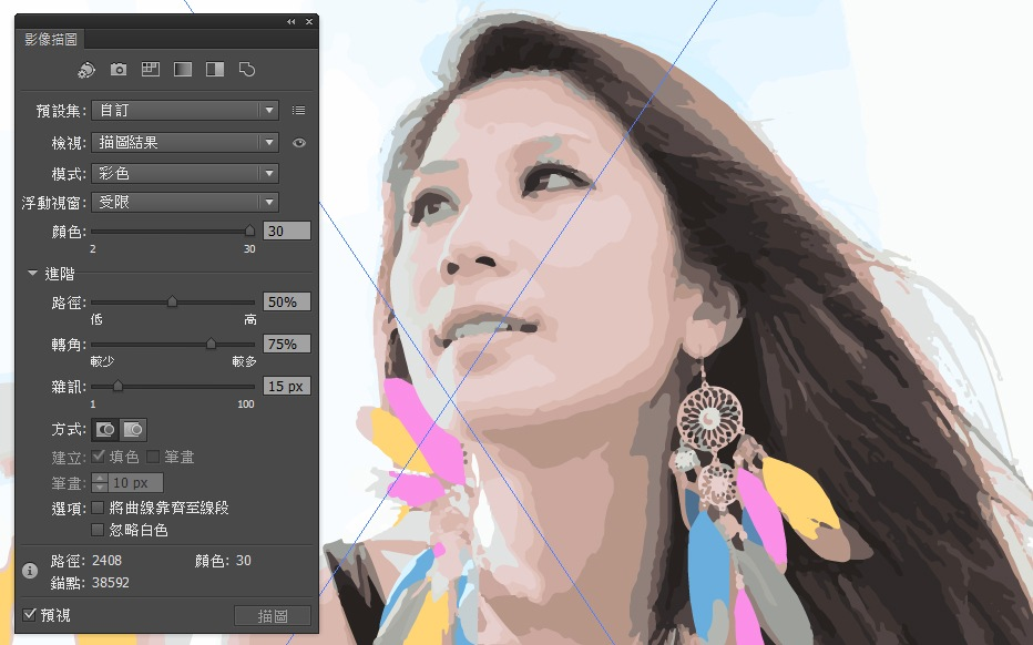 Photoshop 影像設計  - Illustrator CS6 新功能介紹 - 14