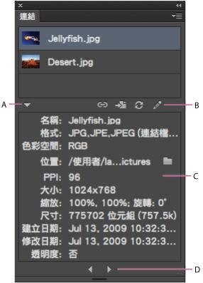 Photoshop 影像設計  - Illustrator CS6 新功能介紹 - 20