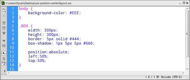 CSS 語法 - 網頁設計  - CSS 教學 - 設定一個 div 水平置中和垂直置中 - FLY-03