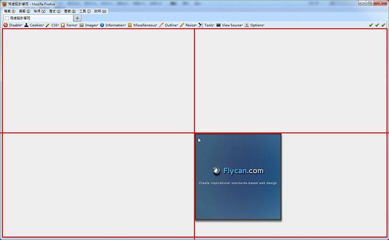 CSS 語法 - 網頁設計  - CSS 教學 - 設定一個 div 水平置中和垂直置中 - FLY-04-2