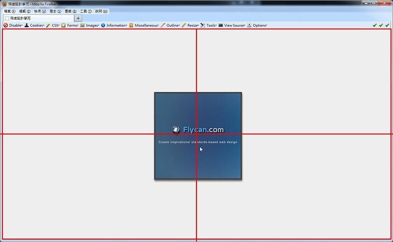 CSS 語法 - 網頁設計  - CSS 教學 - 設定一個 div 水平置中和垂直置中 - FLY-07-2