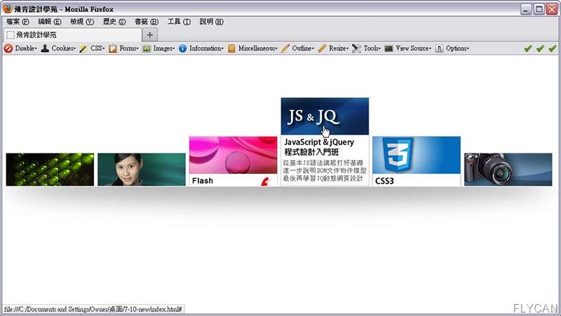 JavaScript 程式設計  - jQuery Animate 基本動畫練習 - 動態按鈕 - FLY01