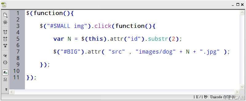 JavaScript 程式設計  - jQuery 入門教學 - 使用 attr() 抓取圖片的屬性以及改變圖片的路徑 - FLY02_thumb1