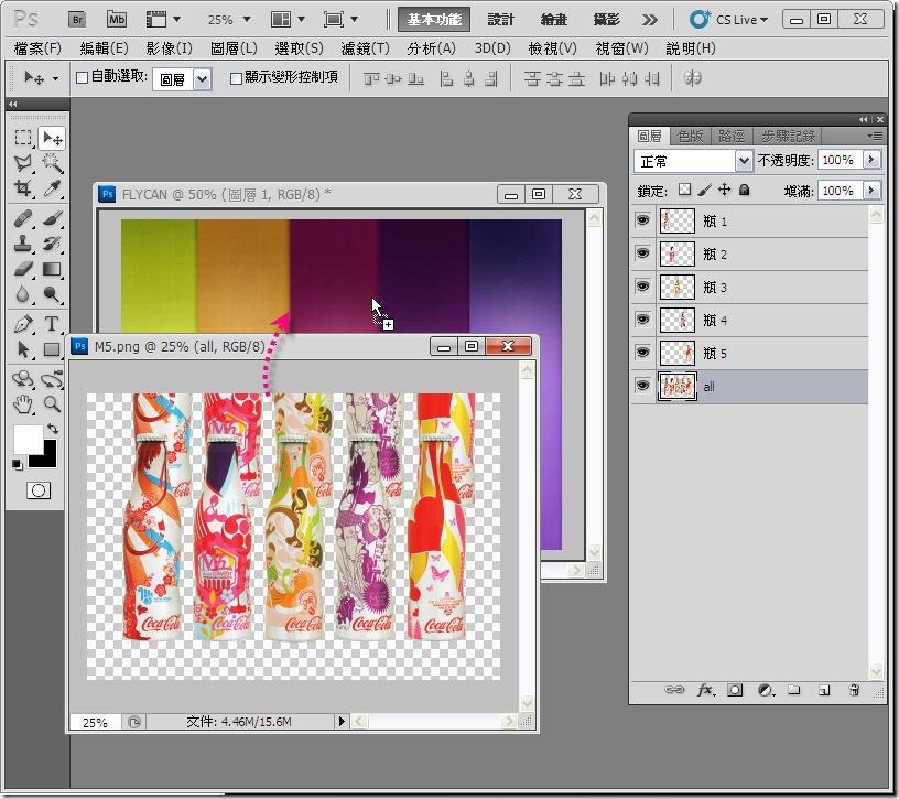 Photoshop 影像設計  - PHOTOSHOP 入門教學 - 圖騰字型應用 - 11