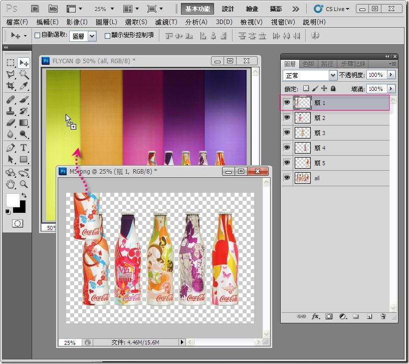 Photoshop 影像設計  - PHOTOSHOP 入門教學 - 圖騰字型應用 - 15