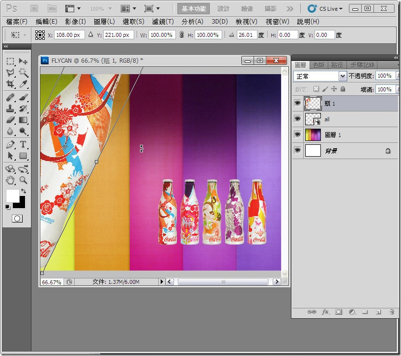 Photoshop 影像設計  - PHOTOSHOP 入門教學 - 圖騰字型應用 - 16