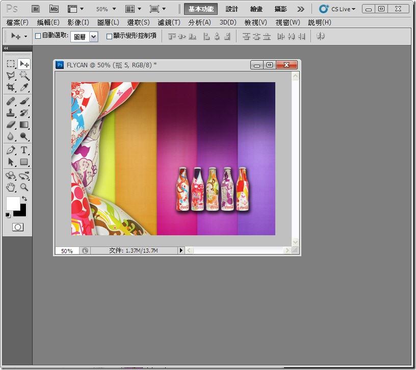 Photoshop 影像設計  - PHOTOSHOP 入門教學 - 圖騰字型應用 - 26