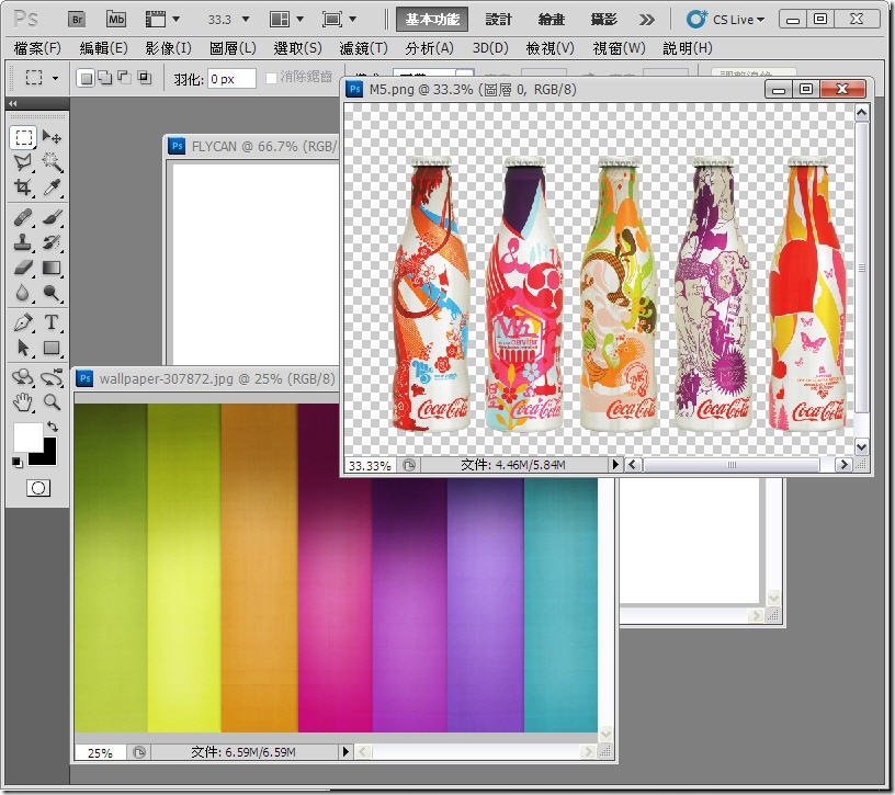 Photoshop 影像設計  - PHOTOSHOP 入門教學 - 圖騰字型應用 - 5