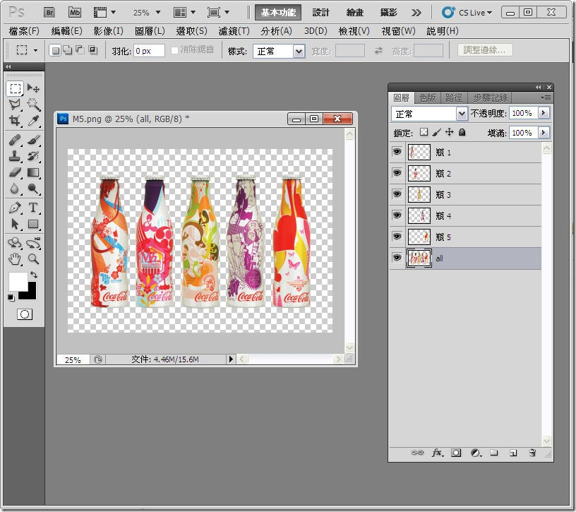 Photoshop 影像設計  - PHOTOSHOP 入門教學 - 圖騰字型應用 - 6