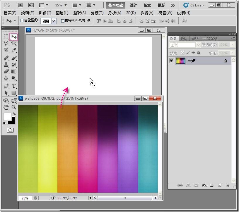 Photoshop 影像設計  - PHOTOSHOP 入門教學 - 圖騰字型應用 - 7