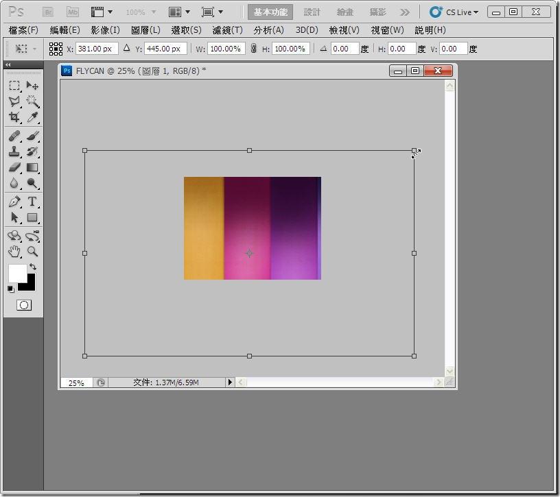 Photoshop 影像設計  - PHOTOSHOP 入門教學 - 圖騰字型應用 - 8