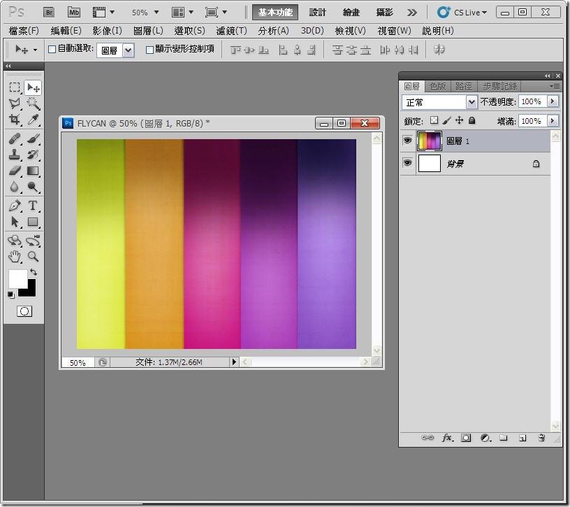 Photoshop 影像設計  - PHOTOSHOP 入門教學 - 圖騰字型應用 - 9