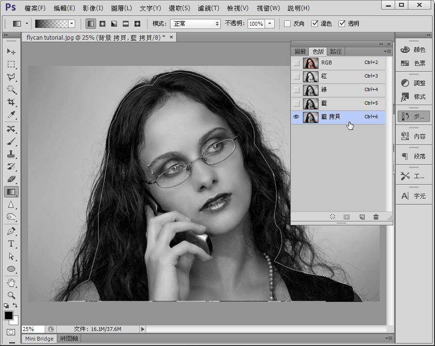 Photoshop 影像設計  - Photoshop 教學 - 色版工具 - 頭髮去背 - fly-05