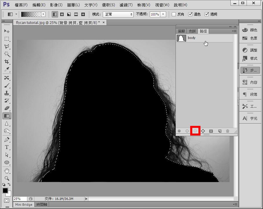 Photoshop 影像設計  - Photoshop 教學 - 色版工具 - 頭髮去背 - fly-06-1