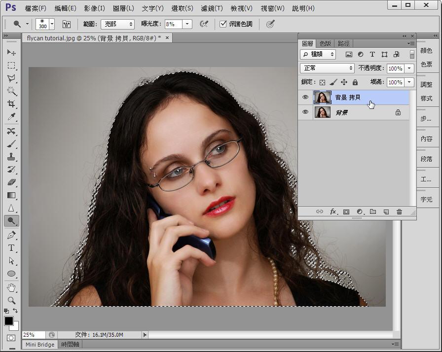 Photoshop 影像設計  - Photoshop 教學 - 色版工具 - 頭髮去背 - fly-16