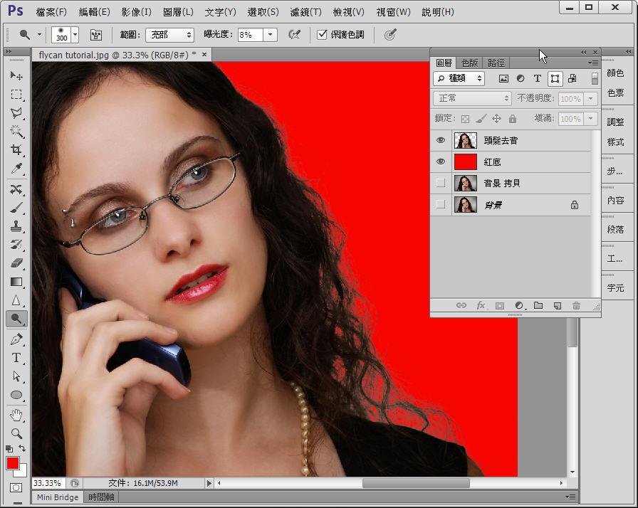 Photoshop 影像設計  - Photoshop 教學 - 色版工具 - 頭髮去背 - fly-21