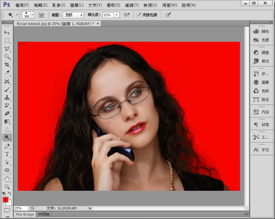 Photoshop 影像設計  - Photoshop 教學 - 色版工具 - 頭髮去背 - fly-231