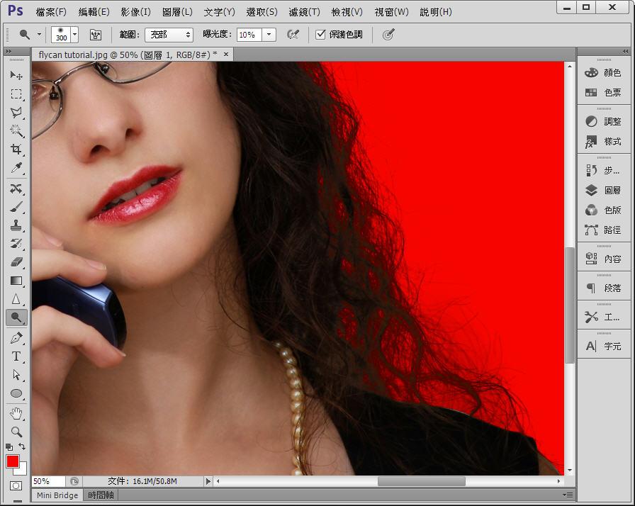 Photoshop 影像設計  - Photoshop 教學 - 色版工具 - 頭髮去背 - fly-24