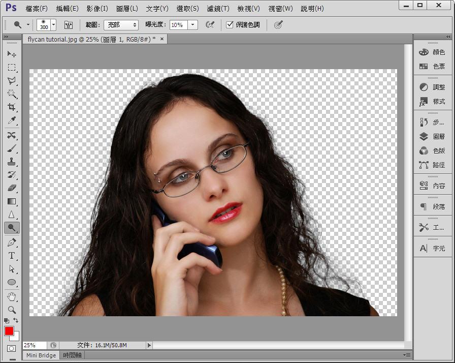 Photoshop 影像設計  - Photoshop 教學 - 色版工具 - 頭髮去背 - fly-251