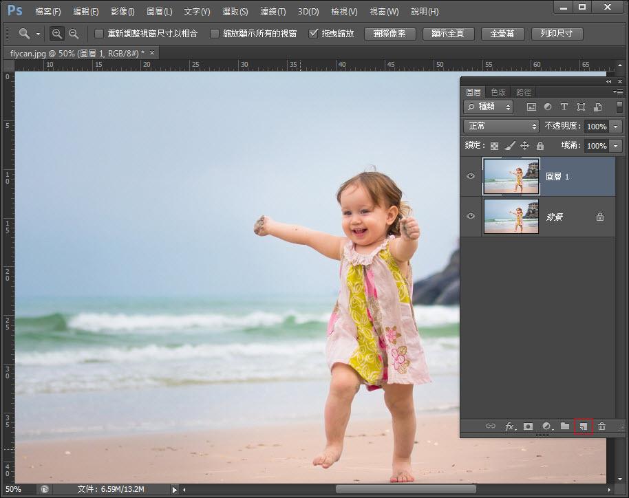 Photoshop 影像設計 Photoshop 後製修圖  - 【 Photoshop 後製修圖教學】 圖層混色模式 - 圖樣材質混合 - 2-1
