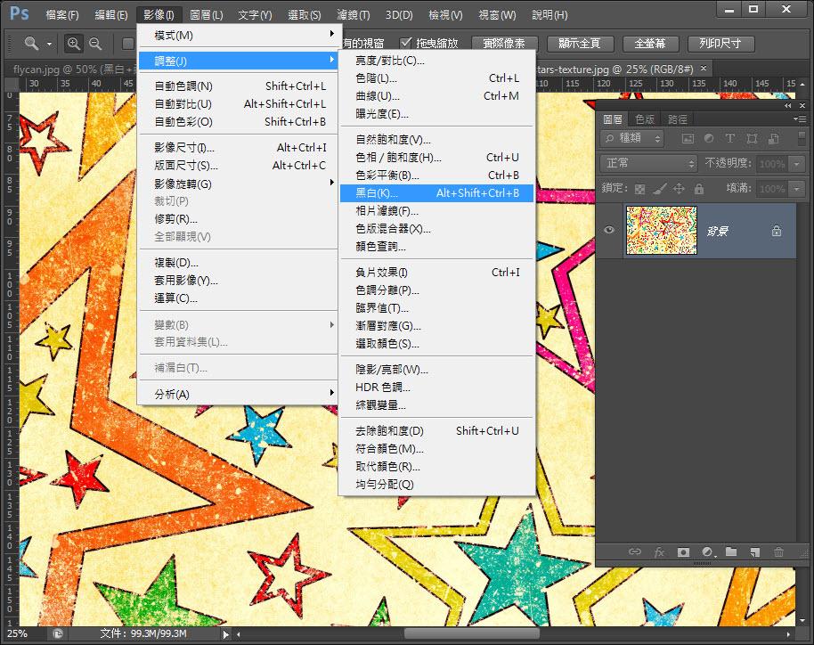 Photoshop 影像設計 Photoshop 後製修圖  - 【 Photoshop 後製修圖教學】 圖層混色模式 - 圖樣材質混合 - 5-texture-bw