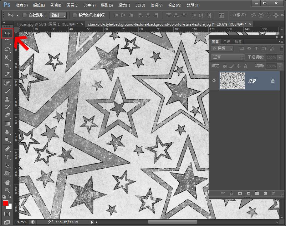 Photoshop 影像設計 Photoshop 後製修圖  - 【 Photoshop 後製修圖教學】 圖層混色模式 - 圖樣材質混合 - 5-texture-bw2