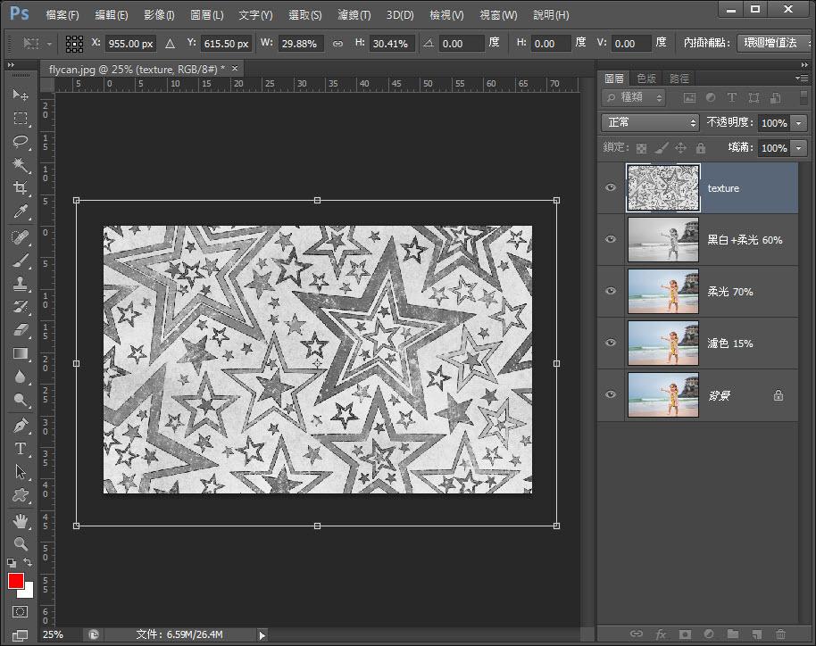Photoshop 影像設計 Photoshop 後製修圖  - 【 Photoshop 後製修圖教學】 圖層混色模式 - 圖樣材質混合 - 5-texture-ct