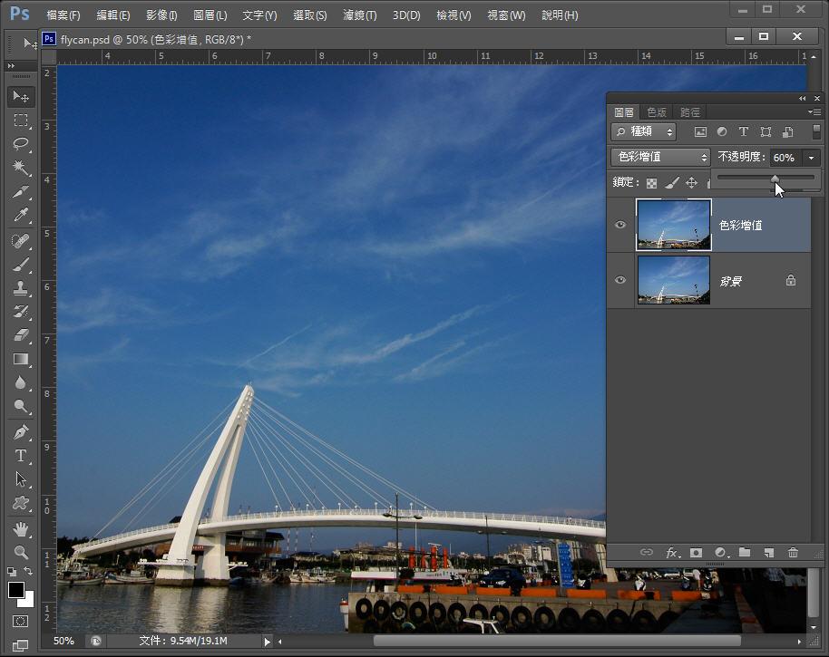 Photoshop 後製修圖  - 【 Photoshop 後製修圖教學】 圖層混色模式 - 如何修出飽和漂亮的天空藍 - flycan-4