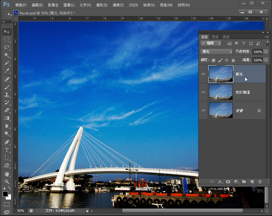 Photoshop 後製修圖  - 【 Photoshop 後製修圖教學】 圖層混色模式 - 如何修出飽和漂亮的天空藍 - flycan-5