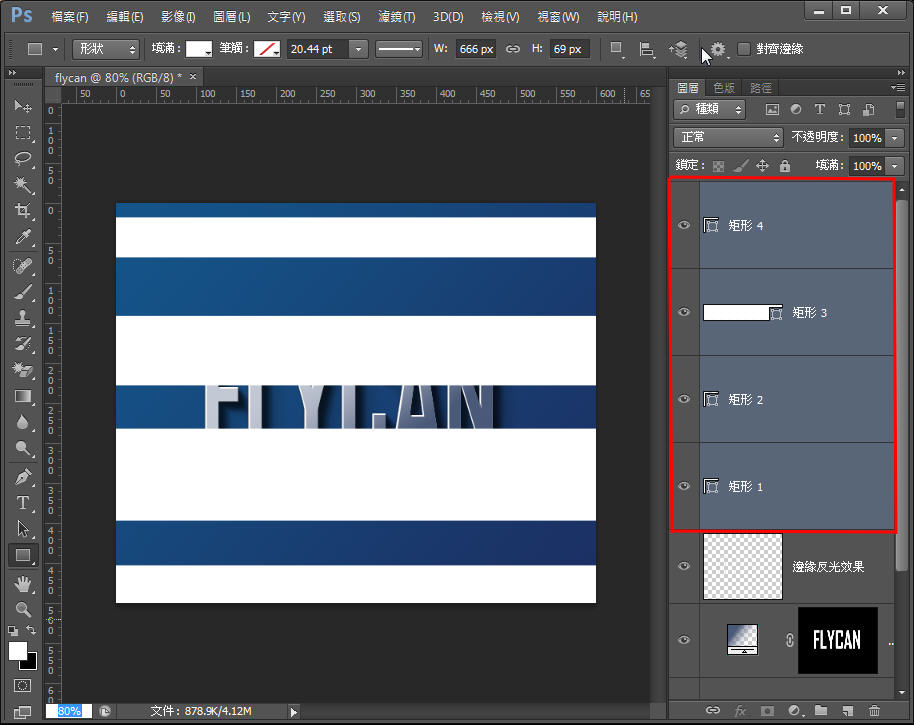Photoshop 影像設計  - 【 Photoshop 入門教學 】– 立體文字陰影效果 - fly-17